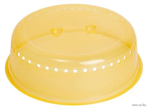 Крышка для микроволновой печи (25,8 см)