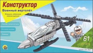 """Конструктор """"Военный вертолет"""" (61 деталей) — фото, картинка"""