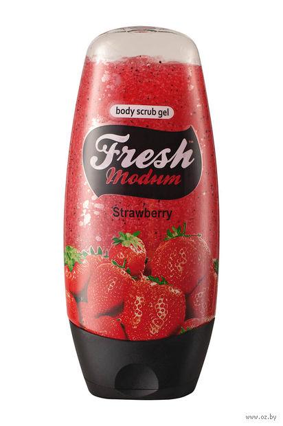 """Гель-скраб для тела """"Strawberry"""" (250 мл) — фото, картинка"""