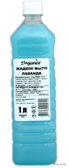 """Жидкое мыло """"Лаванда"""" (1 л)"""