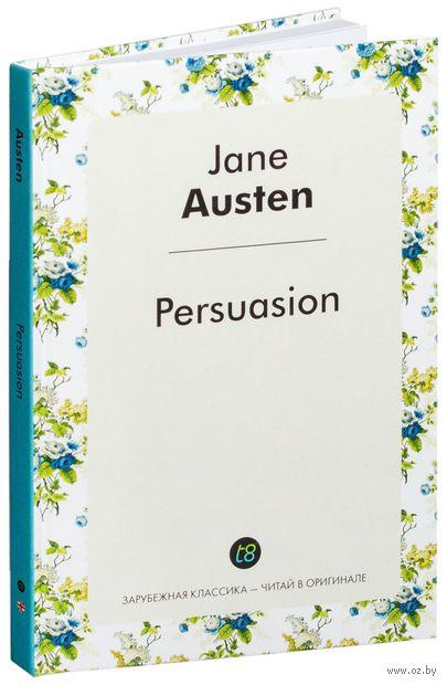 Persuasion. Джейн Остин