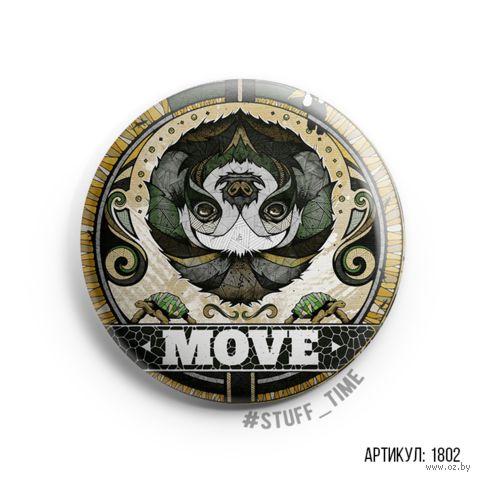 """Значок """"Move"""" (арт. 1802) — фото, картинка"""