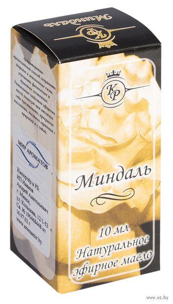 """Эфирное масло """"Миндаль"""" (10 мл) — фото, картинка"""