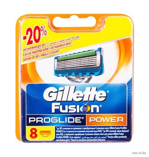 Кассета для станка Gillette Fusion Proglide Power (8 шт)