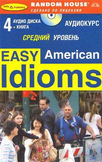 Easy American Idioms. Средний уровень (+ аудиокурс на 4 CD)