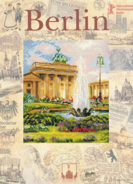 """Вышивка крестом """"Города мира. Берлин"""" (арт. 0027 РТ)"""