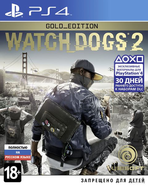 Watch_Dogs 2. Gold Edition (PS4)