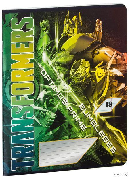 """Тетрадь в линейку """"Transformers Prime"""" (18 листов)"""