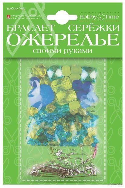 Набор для бисероплетения (арт. 2-092/04) — фото, картинка