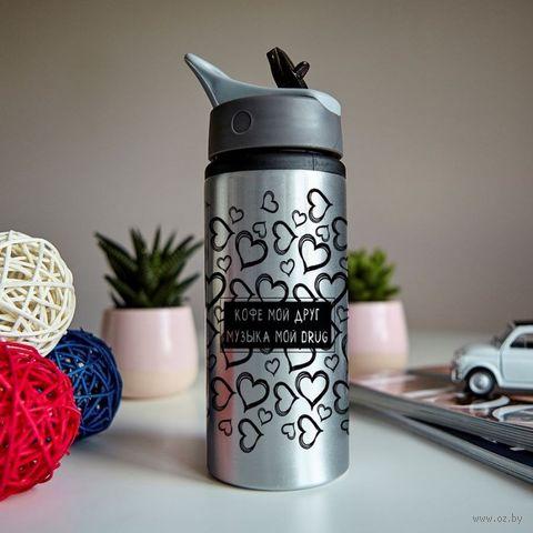 "Бутылка для воды ""Кофе мой друг"" (600 мл; металлик) — фото, картинка"