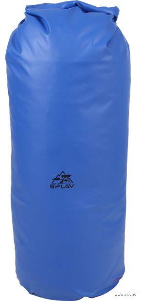 Гермомешок (120 л; синий) — фото, картинка