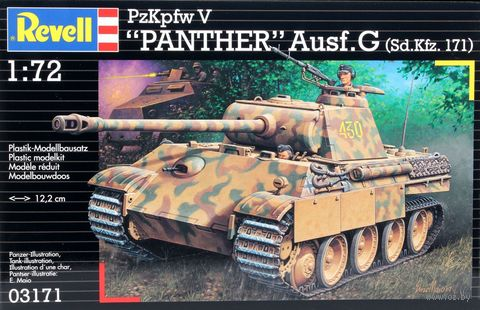 "Сборная модель ""Танк PzKpfw V ""Panther"" Ausf. G"" (масштаб: 1/72) — фото, картинка"