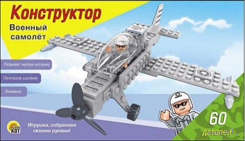 """Конструктор """"Военный самолет"""" (60 деталей)"""