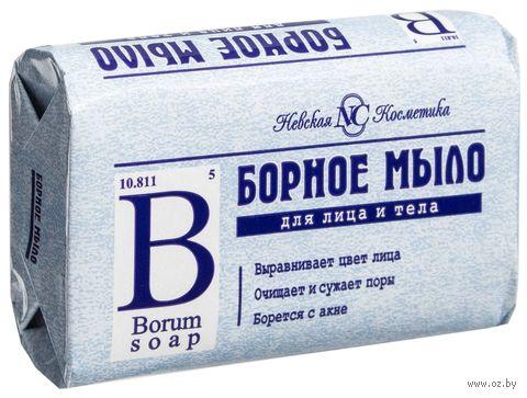 """Мыло """"Борное"""" (90 г)"""
