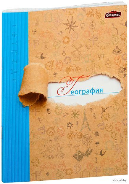 """Тетрадь в клетку """"География"""" 48 листов (арт. Т-4884)"""