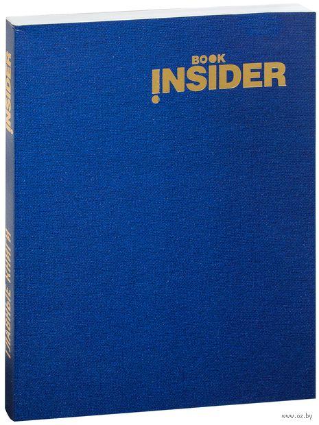 Book Insider (синий) — фото, картинка