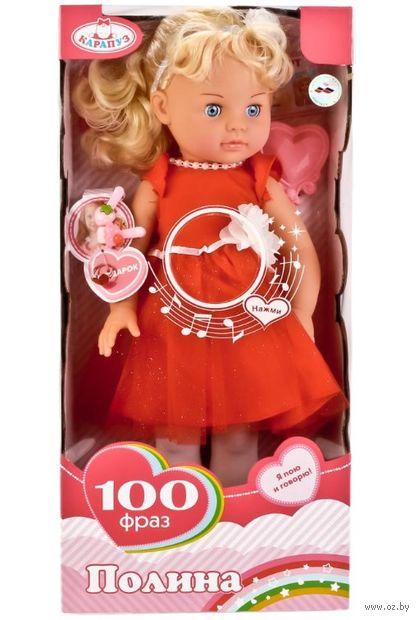 """Музыкальная кукла """"Полина"""" (45 см; арт. POLI-14-A-RU) — фото, картинка"""
