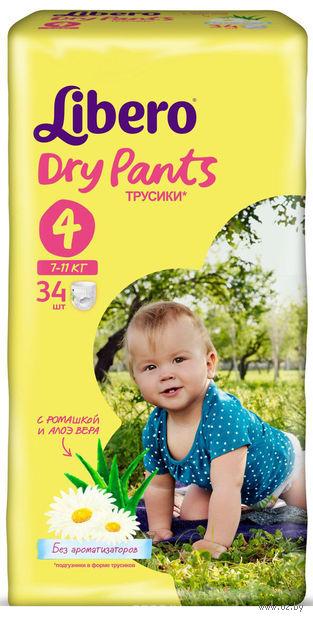 """Подгузники-трусики для детей Libero Dry Pants """"Maxi 4"""" (7-11 кг.; 34 шт)"""