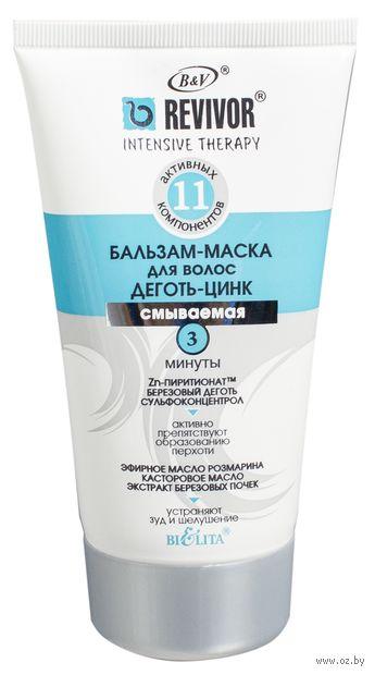 """Бальзам-маска для волос """"Деготь-цинк"""" (150 мл)"""