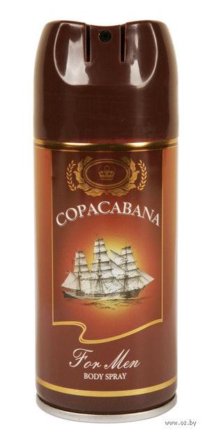 """Дезодорант для мужчин """"Copacabana"""" (спрей; 150 мл) — фото, картинка"""