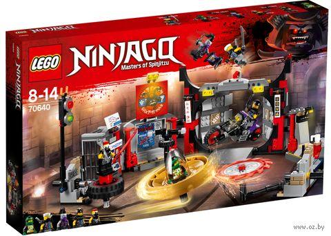"LEGO Ninjago ""Штаб-квартира Сынов Гармадона"" — фото, картинка"
