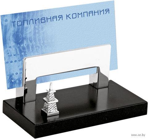 Подставка под визитки с нефтяной вышкой — фото, картинка