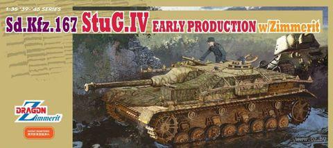 """САУ """"Sd.Kfz.167 StuG.IV Early Production w/Zimmerit"""" (масштаб: 1/35) — фото, картинка"""