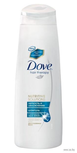 """Шампунь для волос DOVE Hair Therapy """"Легкость и увлажнение"""" (250 мл)"""