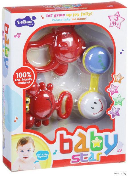"Набор погремушек ""Baby Star"" (3 шт)"