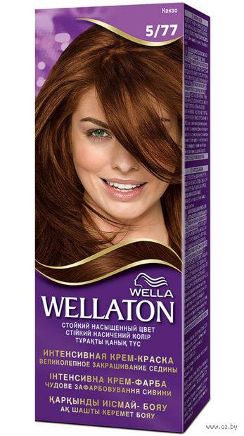 "Крем-краска для волос ""Wellaton. Интенсивная"" тон: 5/77, какао — фото, картинка"