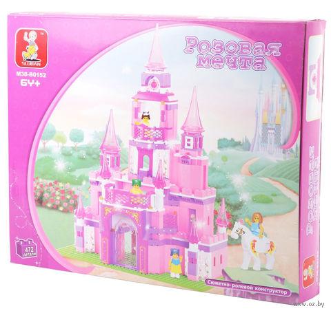 """Конструктор """"Замок принцессы"""" (472 детали) — фото, картинка"""