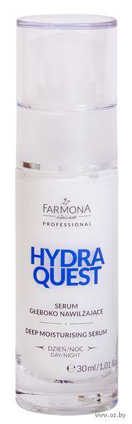 "Сыворотка для лица ""Hydra Quest"" (30 мл) — фото, картинка"