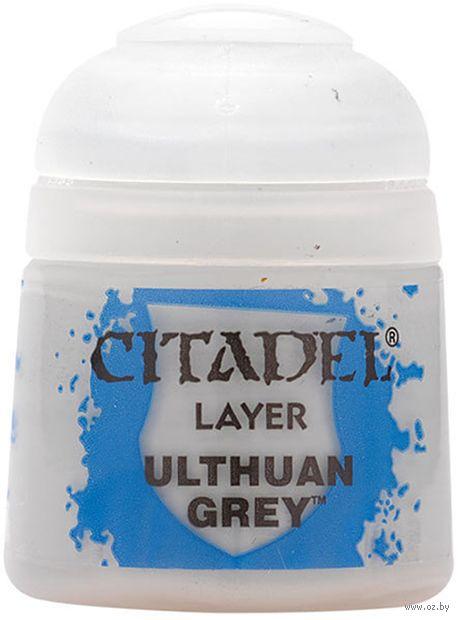 """Краска акриловая """"Citadel Layer"""" (ulthuan grey; 12 мл) — фото, картинка"""