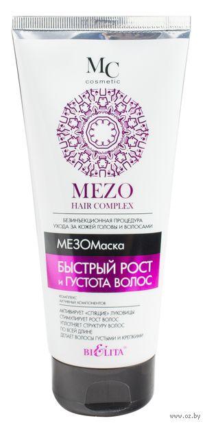 "Мезомаска для волос ""Быстрый рост и густота волос"" (200 мл) — фото, картинка"