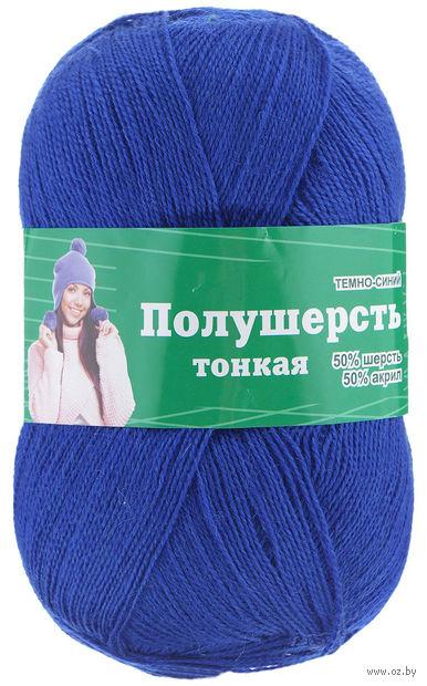 """Пряжа """"Астра. MIX Wool XS"""" (темно-синяя; 100 г; 600 м) — фото, картинка"""