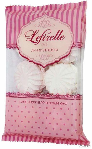 "Зефир ""Lefirelle"" (230 г; бело-розовый) — фото, картинка"