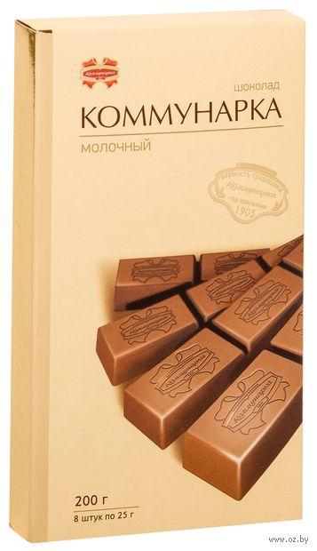 """Шоколад молочный """"Коммунарка"""" (200 г) — фото, картинка"""