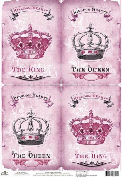 """Бумага для декупажа рисовая """"Короны короля и королевы"""" (210х300 мм)"""
