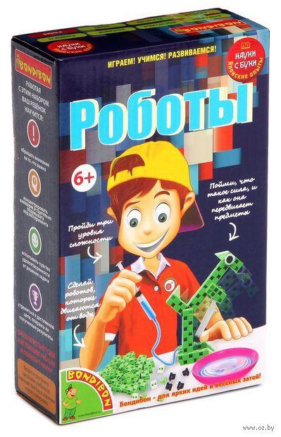 """Набор для опытов """"Роботы"""" — фото, картинка"""