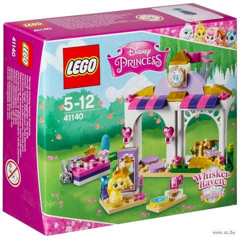 """LEGO Disney Princess """"Королевские питомцы: Ромашка"""""""