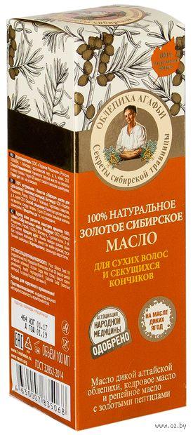 """Масло для волос """"100% натуральное золотое сибирское"""" (100 мл) — фото, картинка"""