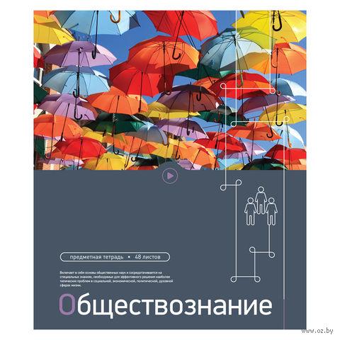 """Тетрадь полуобщая в клетку """"Обществознание"""" (48 листов)"""