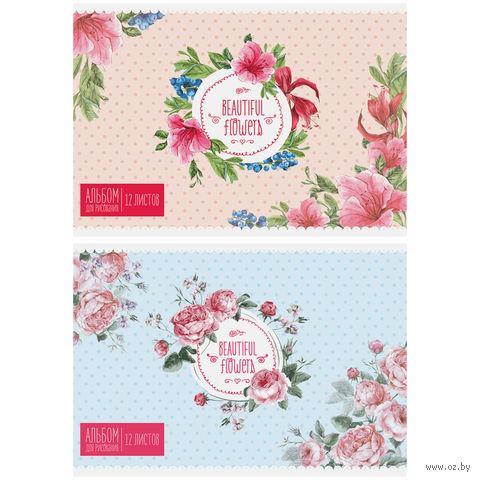 """Альбом для рисования А4 """"Цветы. Beautiful Flowers"""" (12 листов)"""