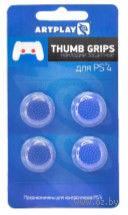 PS 4 Накладки Artplays Thumb Grips защитные на джойстики геймпада (4 шт) синие