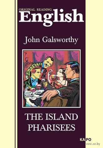 The Island Pharisees — фото, картинка