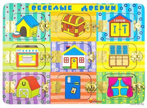 """Деревянная игрушка """"Бизиборд. Веселые дверки"""" — фото, картинка"""