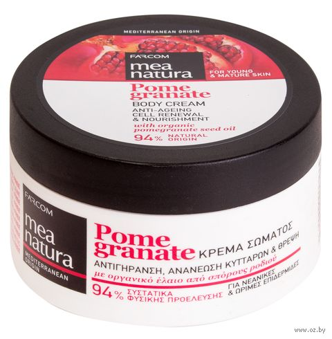 """Крем для тела """"Pomegranate. Омолаживающий"""" (250 мл) — фото, картинка"""
