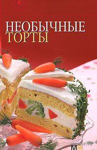 Необычные торты — фото, картинка