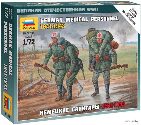 """Набор миниатюр """"Немецкие санитары 1941-1943"""" (масштаб: 1/72)"""