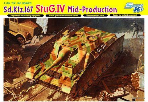 """САУ """"Sd.Kfz.167 StuG.IV Mid-Production"""" (масштаб: 1/35) — фото, картинка"""